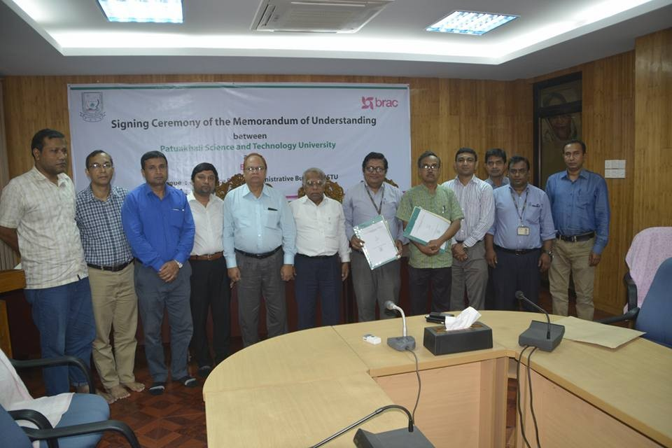 MoU between PSTU and BRAC of Artificial Insemination Training