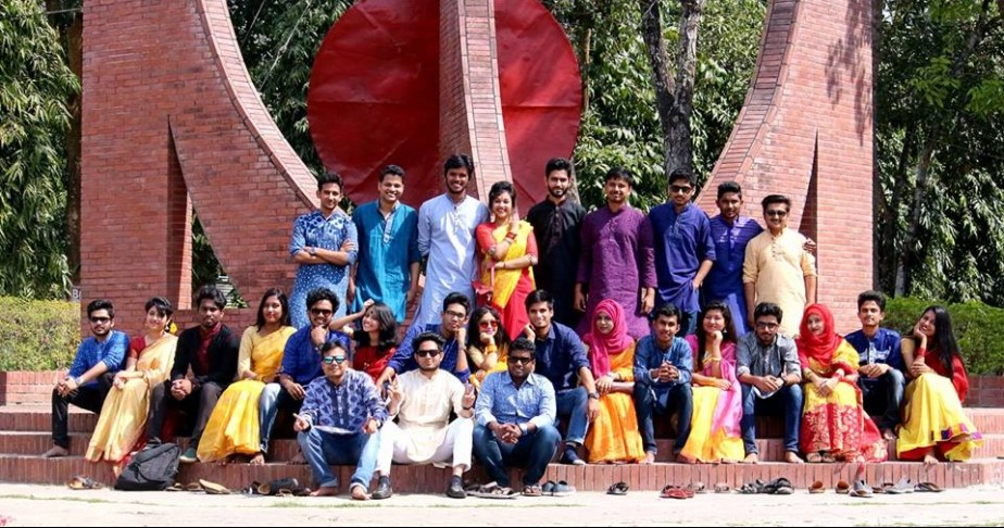 CSE 12th Batch in front of Shahid Minar