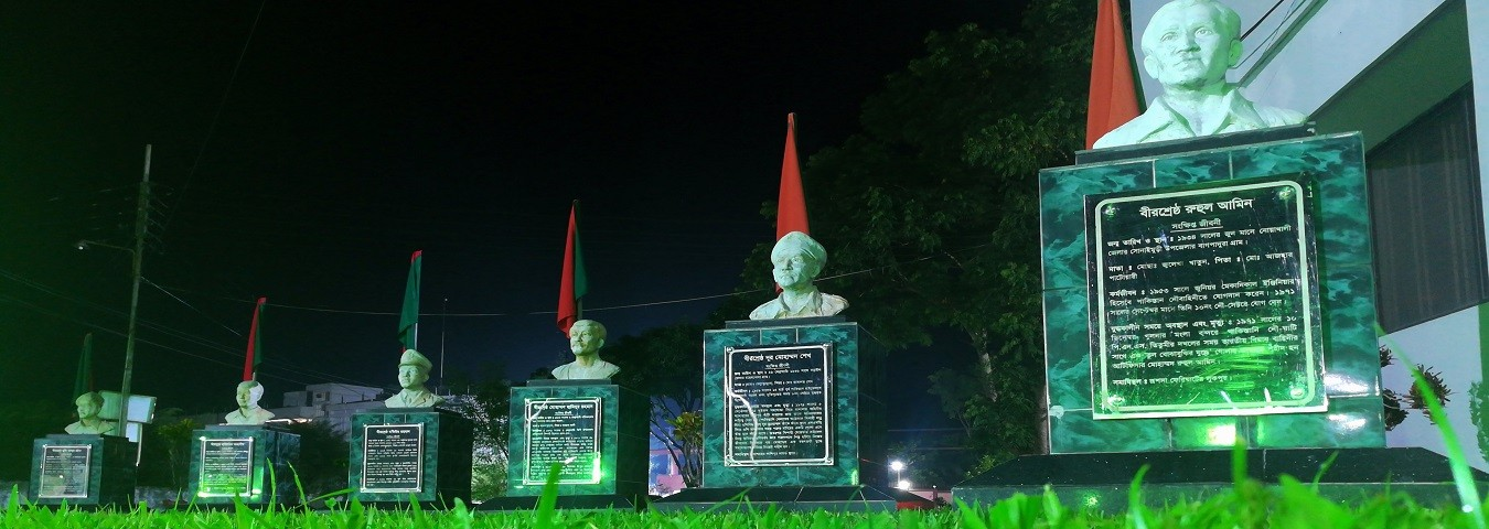 The Largest University in the southest part of Bangladesh